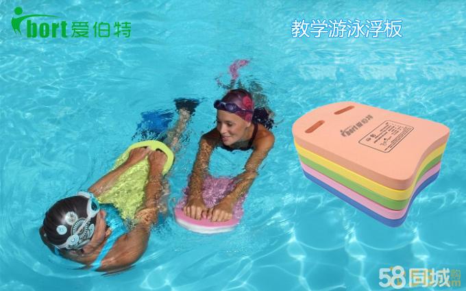 教学游泳浮板一件!