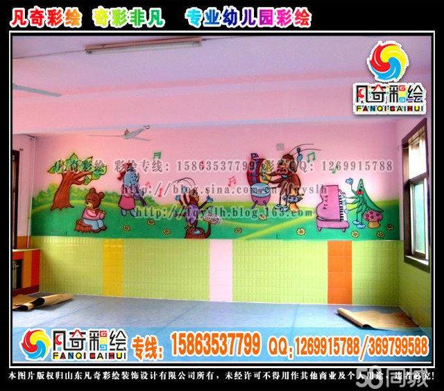 幼儿园彩绘、幼儿园墙体彩绘、幼儿园手绘壁画、幼儿园墙体壁画、幼儿园手绘墙、幼儿园楼体彩绘、幼儿园室外彩绘、幼儿园室内彩绘、幼儿园走廊彩绘、幼儿园外墙彩绘、幼儿园大门口彩绘、幼儿园整体规划、幼儿园环境布置、、幼儿园墙面布置、幼儿园喷绘、幼儿园喷画、幼儿园壁画、幼儿园墙画、幼儿园装饰、幼儿园装修、幼儿园美化、幼儿园海底世界、幼儿园卡通壁画、幼儿园卡通风景、校园文化墙设计、专业幼儿园彩绘、聊城幼儿园彩绘 彩绘专线:15863537799 QQ:1269915788 www.