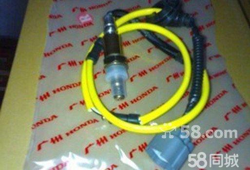 雅阁氧传感器