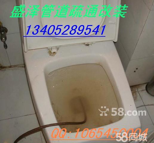 专业疏通,厕所,马桶,水池