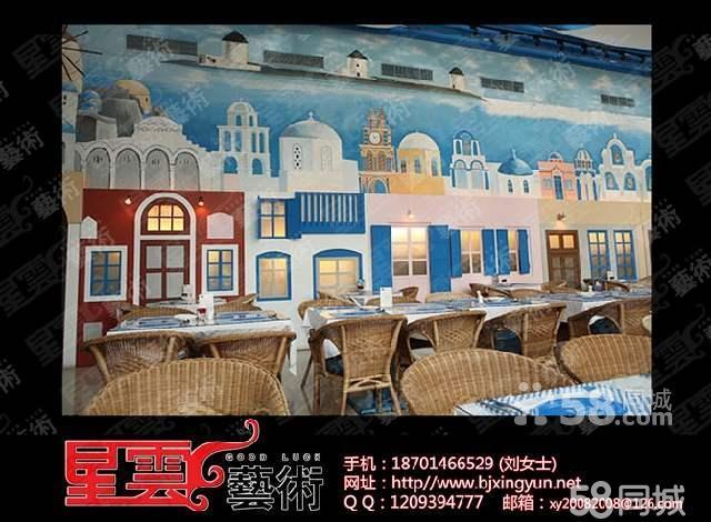 酒吧墙画 墙绘