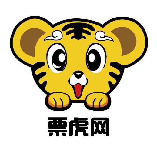 票虎网logo