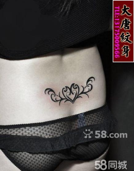 杭州大唐纹身工作室
