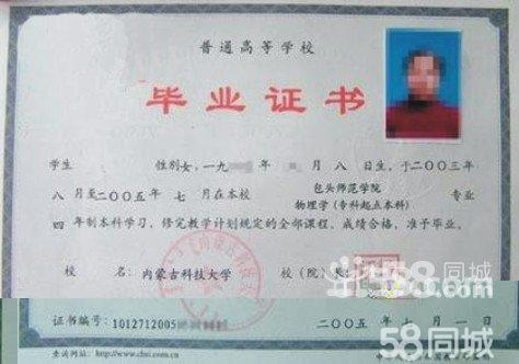 辽宁省教委和人力资源社会保障厅有什么区别