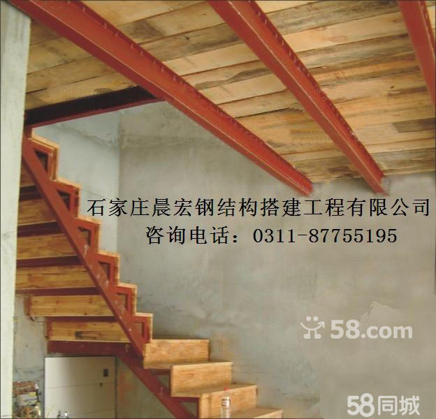 石家庄晨宏钢结构建筑公司