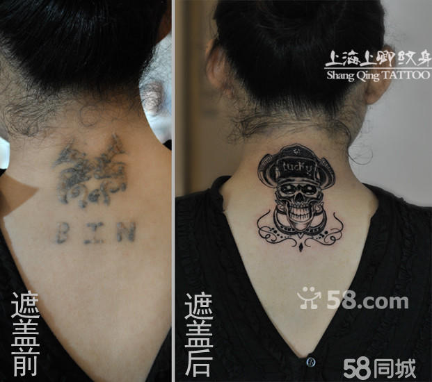 遮盖疤痕纹身