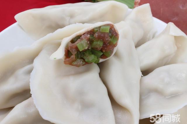 柏记特色水饺—58商家店铺