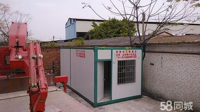 广州市客族钢结构设计有限公司汽车修理厂宿舍