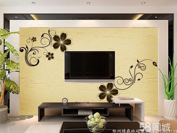 郑州绿森林硅藻泥