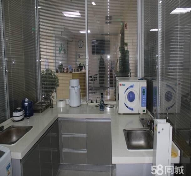 博雅口腔诊所—58商街店铺