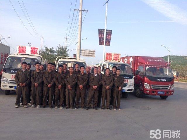延安市宝塔区大象家政服务有限责任公司