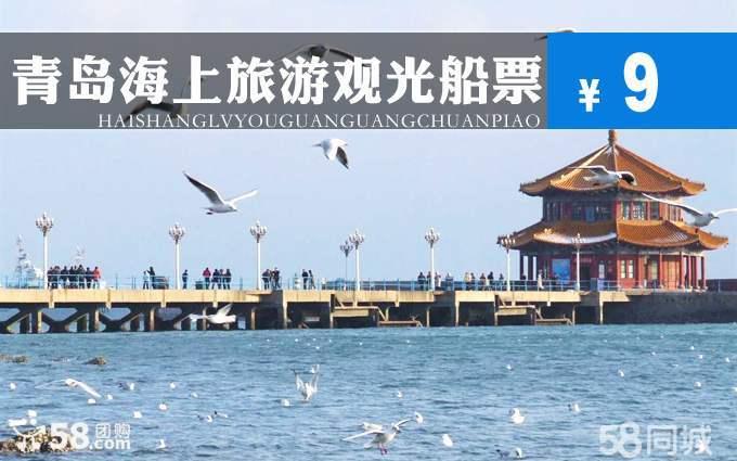 石家庄青岛栈桥