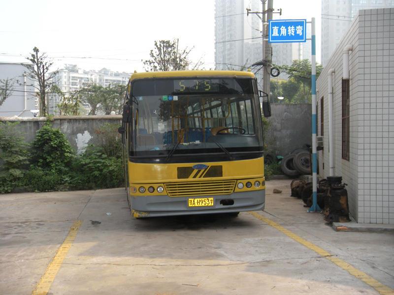 武汉公交集团驾驶员培训学校