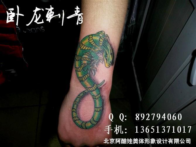 蜥蜴纹身图片