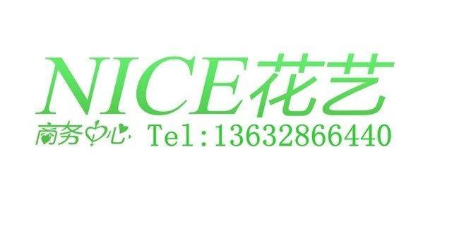 logo logo 标志 设计 矢量 矢量图 素材 图标 650_321