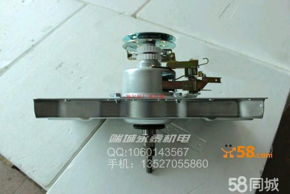 海尔原厂洗衣机离合器专用号:0030803001
