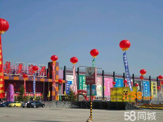 升空气球 气球彩带编织