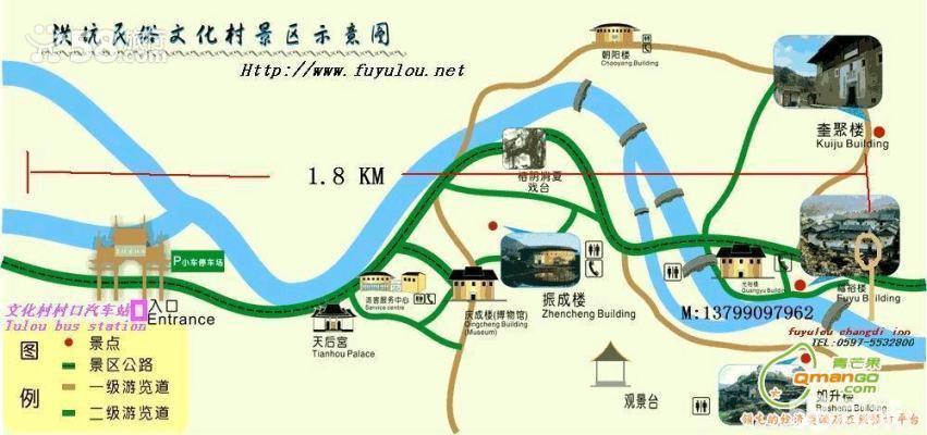 福建省龙岩市永定县