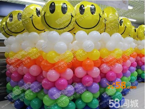 气球造型制作,进口氦气球批发,气球拱门制作,气球代充气,桃心气球批发
