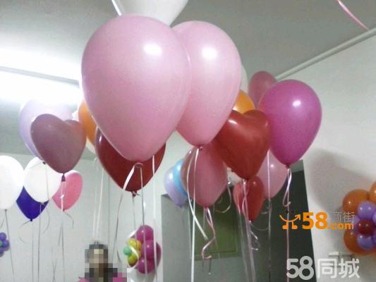 心型气球制作图解教程