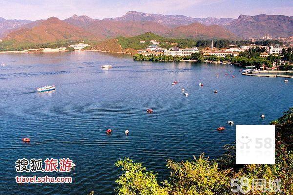 百泉山+生存岛+雁西湖三日游