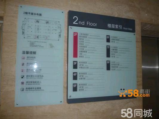 学校教学楼标识标牌 教育机构办公指示牌