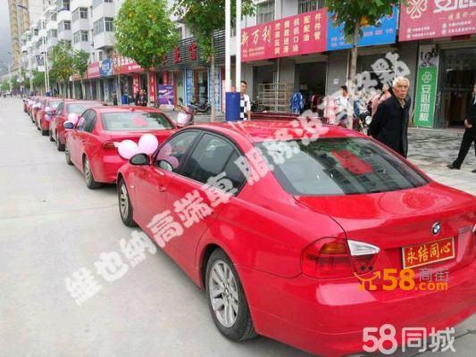 西安红色婚庆车队提供宝马z4