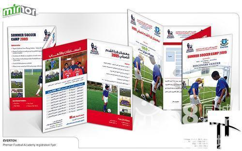 宣传画册印刷|产品目录设计印刷|企业宣传图册印刷