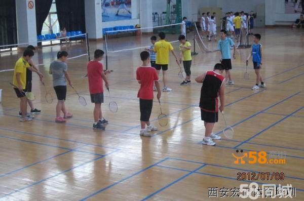 初三体育教学计划