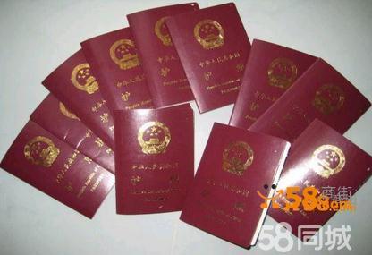 土耳其个人旅游签证办理流程