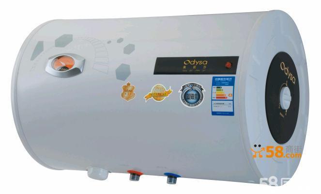 奥荻莎电热水器-罗登堡系列40升50升60升80升