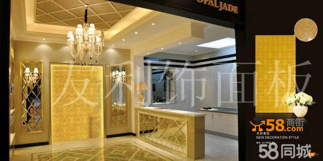 金银铂装饰板 uv装饰板 移门腰线—58商家店铺
