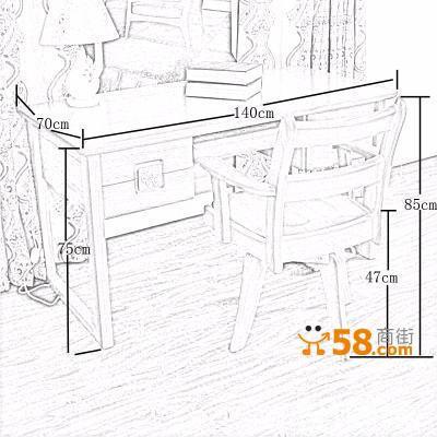 办公室椅子设计图手绘分享展示
