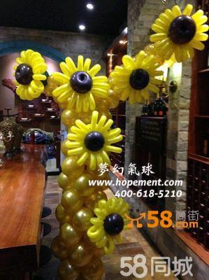 气球艺术装饰-老藤酒庄布置