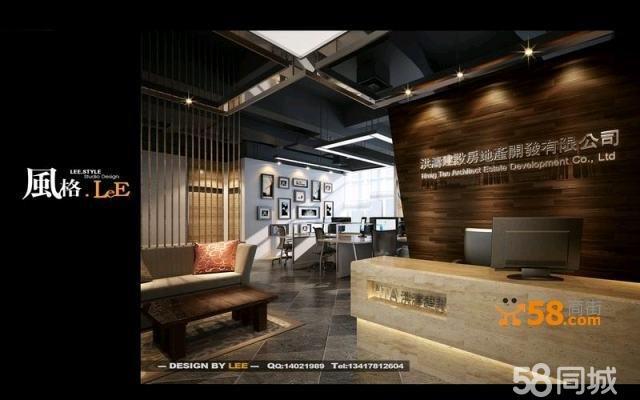 形象墙设计制作—58商家店铺