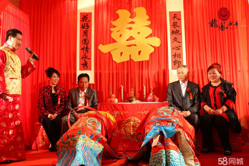 龙凤合喜文化 中式婚礼图片
