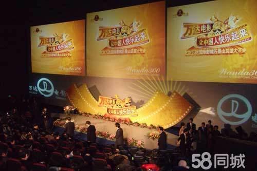 北京万达国际影城CBD店