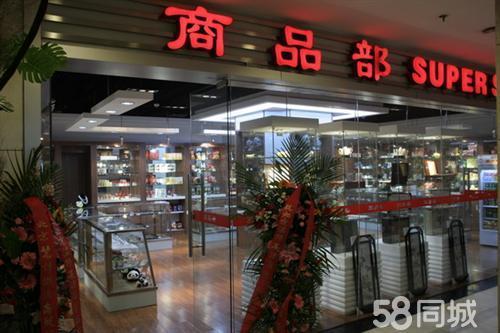 北京温特莱酒店