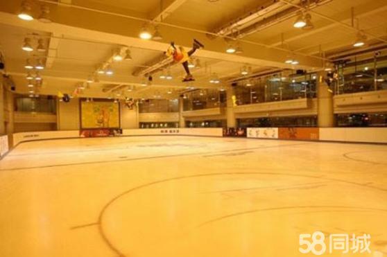 西单喜悦滑冰场