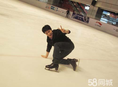 全明星滑冰俱乐部